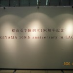 event@sugiyama
